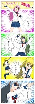 Comic_001 (4).jpg